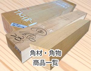 3prpc-kakuzai-300x236