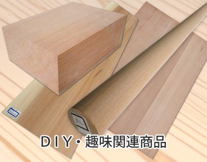3prsp-diy-shumi-700x550