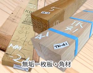 3prsp-ichimaiita-kakuzai-300x236