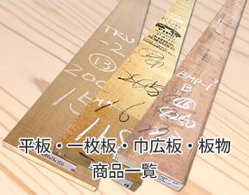 3prpc-hiraita-356x280