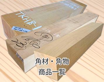 3prsp-kakuzai-356x280