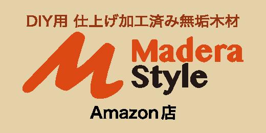 DIY用 無垢木材通販のマデラスタイル Amazon店