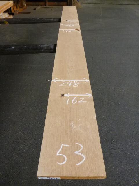 アルダー AL-53