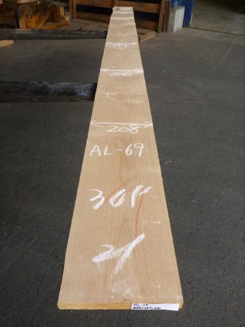 アルダー AL-69