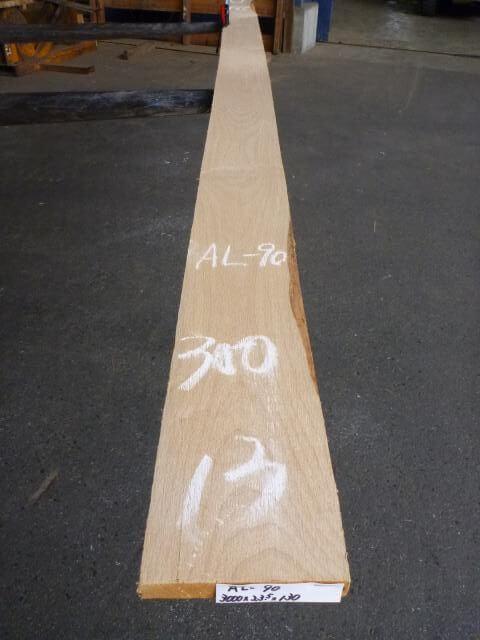 アルダー AL-90