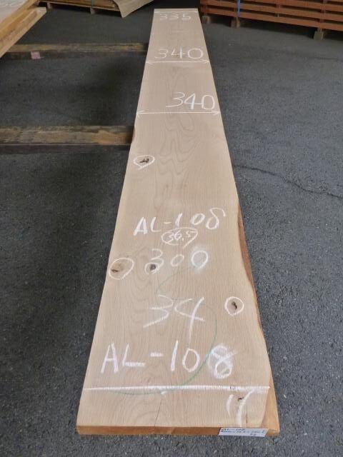 アルダー AL-108