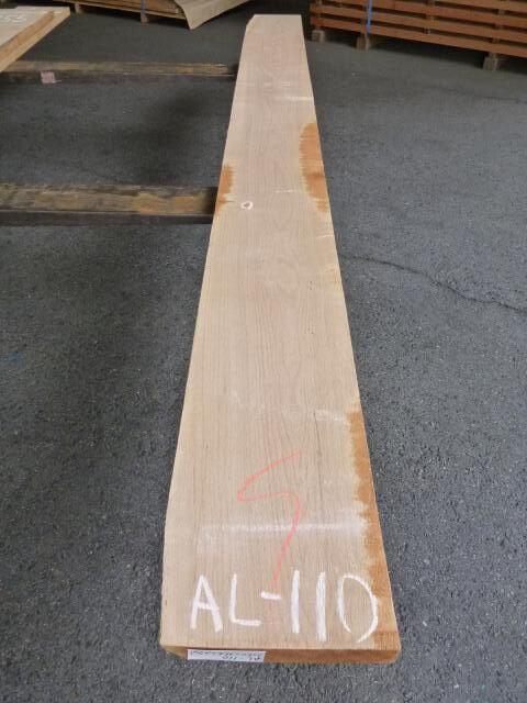 アルダー AL-110