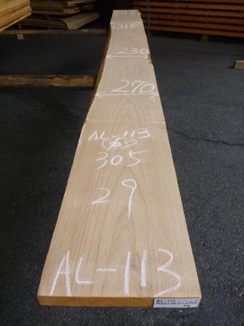 アルダー AL-113