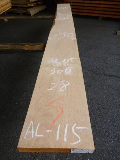 アルダー AL-115