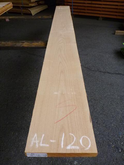 アルダー AL-120