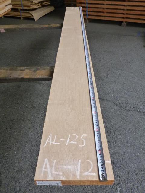 アルダー AL-125