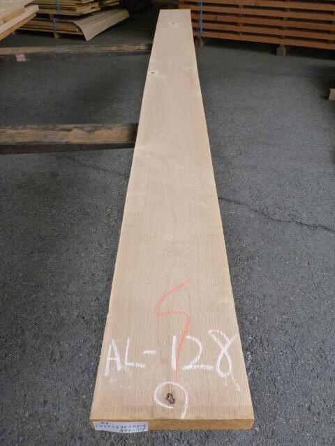 アルダー AL-128