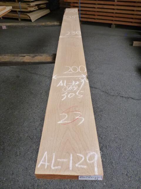アルダー AL-129