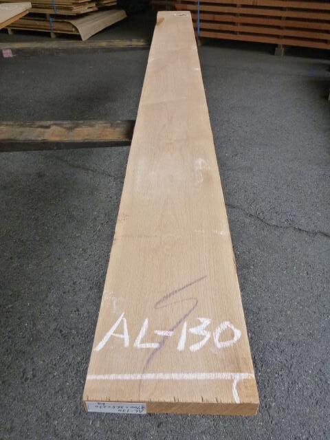 アルダー AL-130