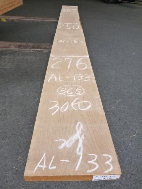 アルダー AL-133