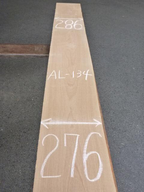 アルダー AL-134