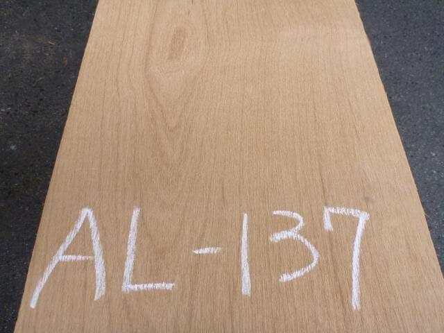 アルダー AL-137