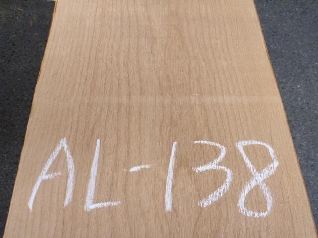 アルダー AL-138