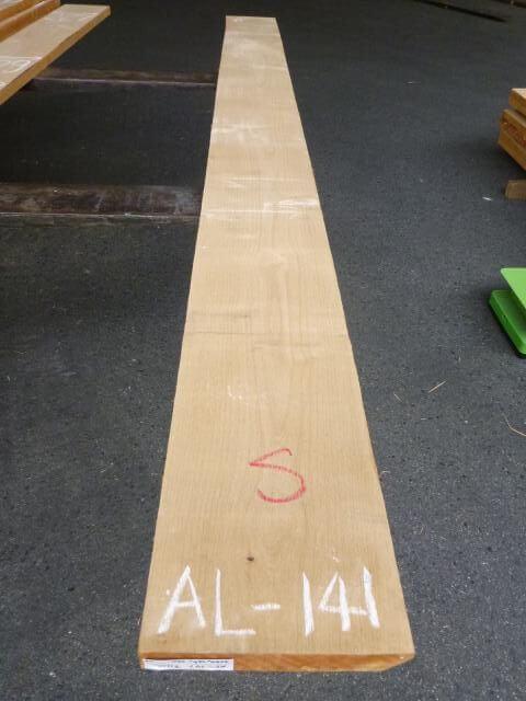 アルダー AL-141