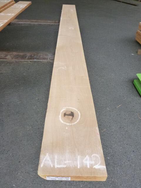 アルダー AL-142