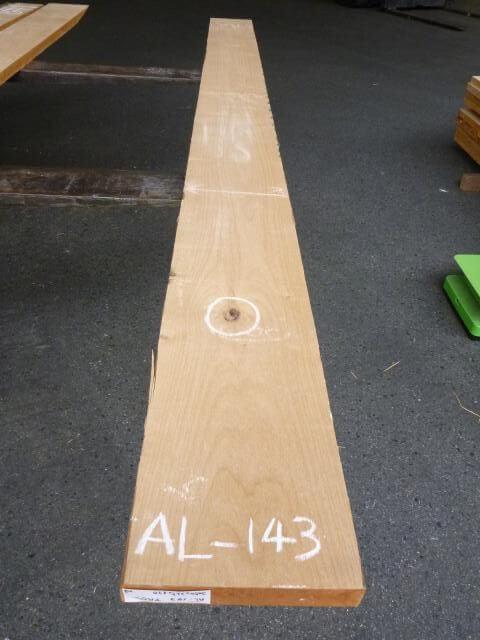 アルダー AL-143