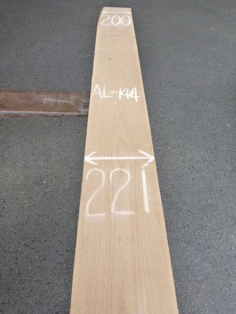 アルダー AL-144