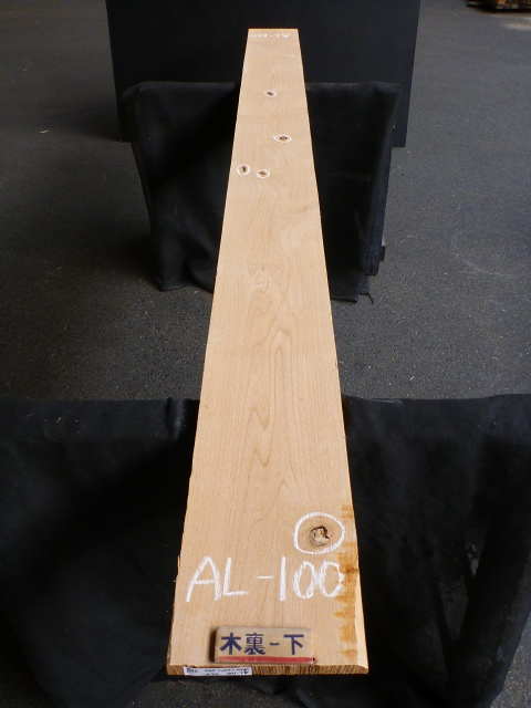アルダー 一枚板