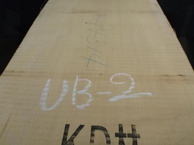 バスウッド 両耳付き 板目 UB-2