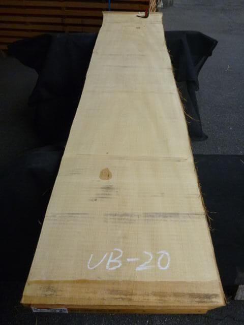 バスウッド 両耳付き 板目 UB-20