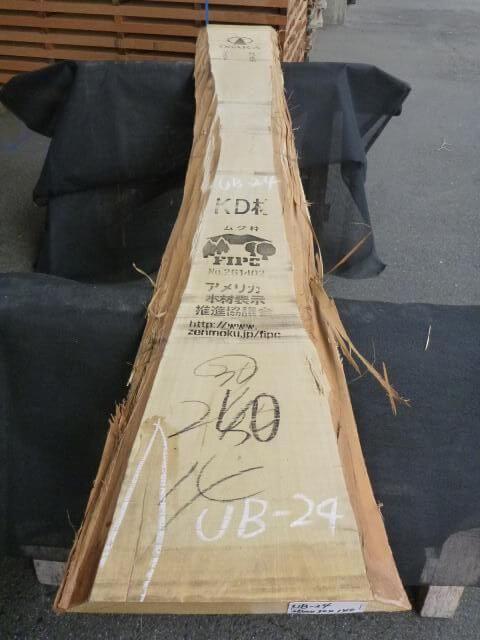 バスウッド 両耳付き 板目 UB-24