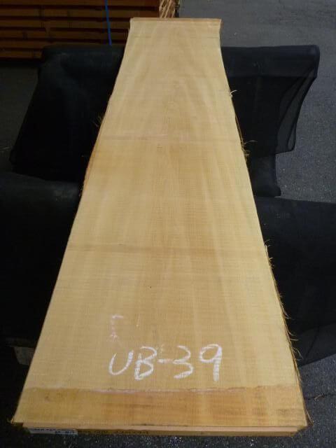 バスウッド 両耳付き 板目 UB-39