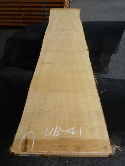 バスウッド 両耳付き 板目 UB-41