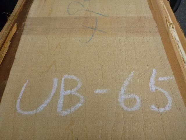 バスウッド 両耳付き 板目 UB-65