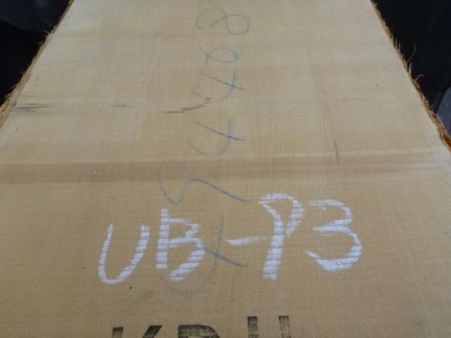 バスウッド 両耳付き 板目 UB-91