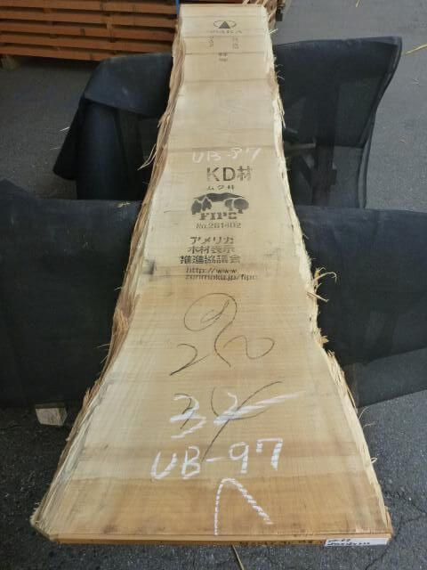 バスウッド 両耳付き 板目 UB-96