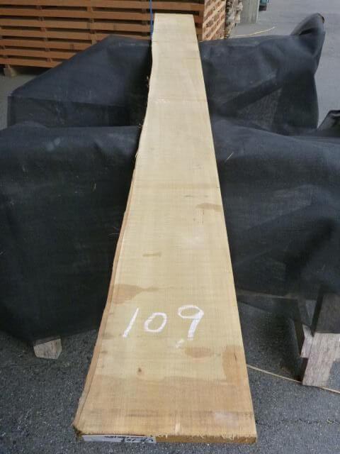バスウッド 片耳付き 柾目 UB-109
