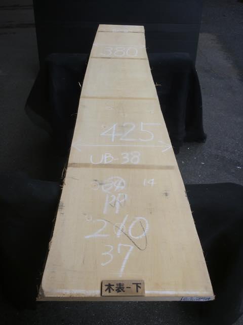 バスウッド 一枚板