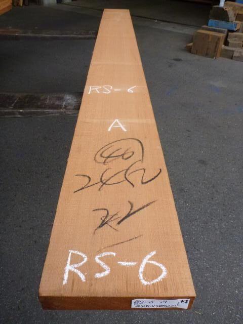 米スギ RS-6