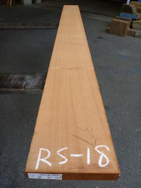 米スギ RS-18