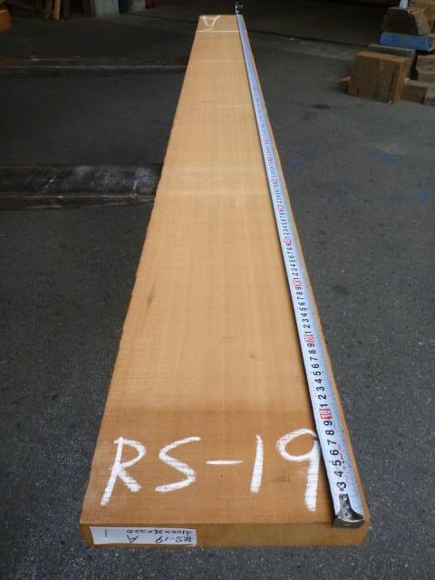 米スギ RS-19