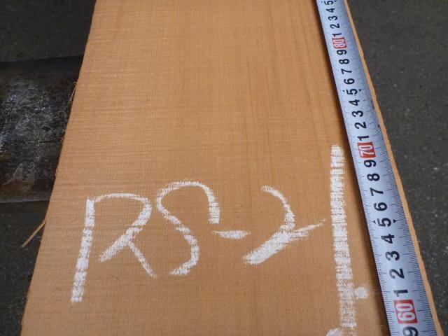 米スギ RS-21
