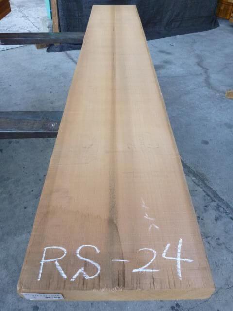 米スギ RS-24