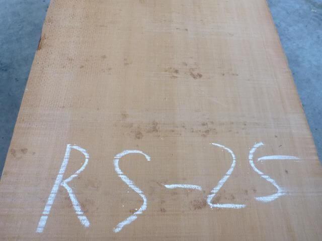米スギ RS-25