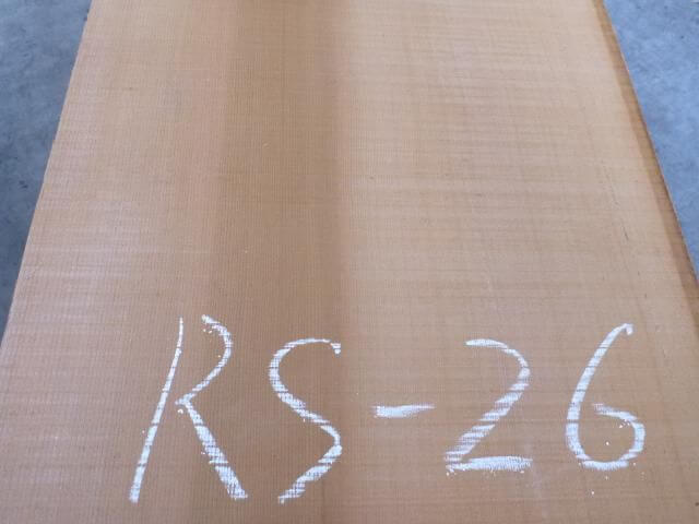米スギ RS-26