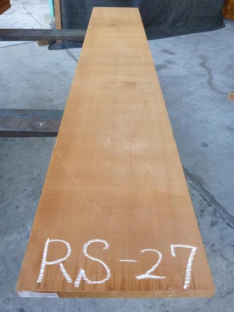 米スギ RS-27