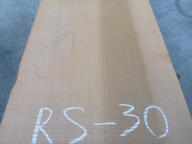 米スギ RS-30