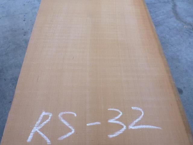 米スギ RS-32