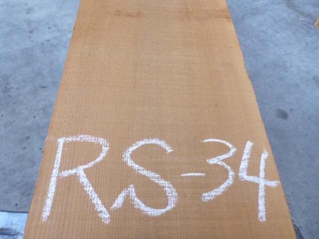 米スギ RS-34