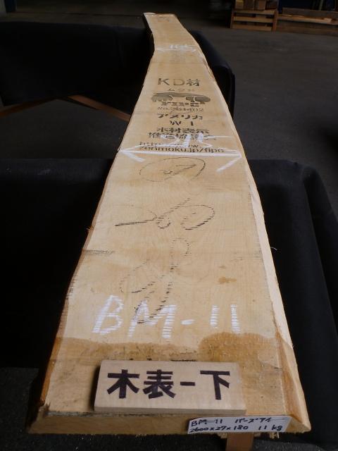バーズアイメープル 両耳付 国内挽き BM-11