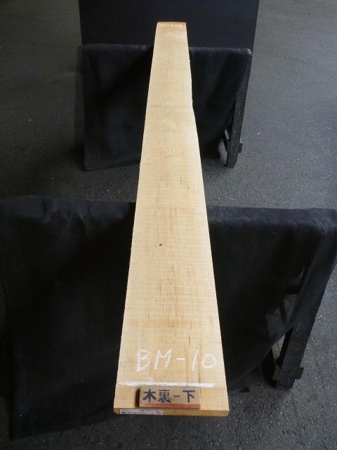 バーズアイメープル 薄板 柾目